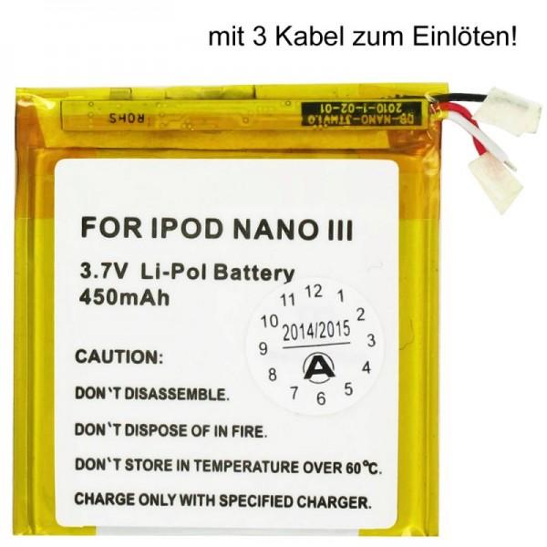 AccuCell batteri passer til Apple iPOD touch 4G 616-0333 616-0337